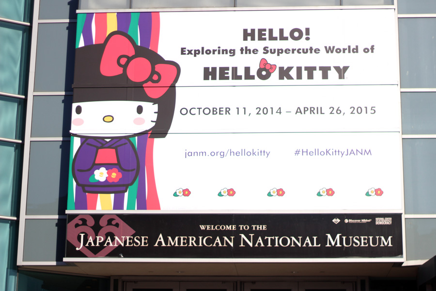 Hello Kitty convention billboard greeting visitors
