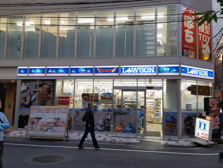 lawson-convenience-store-in-tokyo