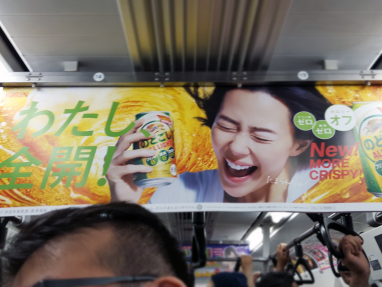 woman-in-train-ad-tokyo