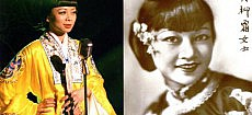 Anna May Wong Doc Gets Preview Showing