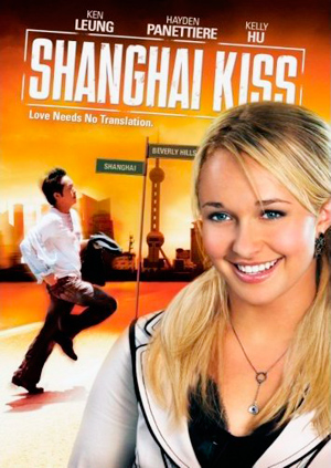 DVD cover for Shanghai Kiss