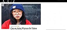 Asian Rapper Article Misses Mark